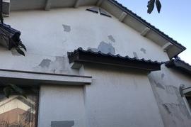 久留米市田主丸町 T様邸部分塗装の施工前画像