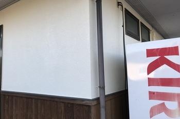 朝倉市秋月 O様邸外壁塗装、塀塗装の施工後画像